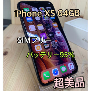 Apple - 【S】【超美品】使用短 iPhone XS 64 GB SIMフリー Gold