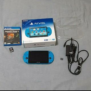 プレイステーション(PlayStation)のPlayStation®Vita(PCH-2000シリーズ) Wi-Fiモデル(携帯用ゲーム機本体)