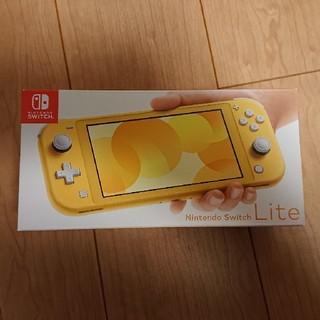 Nintendo Switch - 新品未開封 switchlight