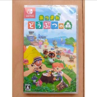 ニンテンドースイッチ(Nintendo Switch)の新品あつまれどうぶつの森 ニンテンドースイッチ Switch あつもり あつ森(家庭用ゲームソフト)