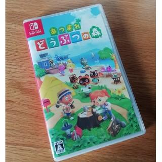 Nintendo Switch - 当日発送可★Nintendo Switch あつまれどうぶつの森 ソフト