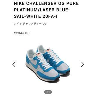 NIKE - Nike Challenger OG UNC