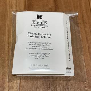 Kiehl's - キールズ DS クリアリーホワイトブライトニングエッセンス 4ml