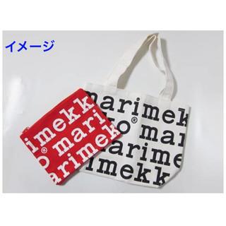 マリメッコ(marimekko)のmarimekko ムック本付録 トートバッグとポーチ 雑誌なし(トートバッグ)
