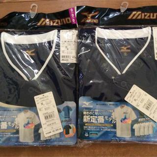 MIZUNO - ベースボールシャツ〔野球〕 ミズノ 新品未使用 サイズO 2枚