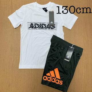 adidas - 出品未使用!adidas アディダス Tシャツ ハーフパンツ セット キッズ