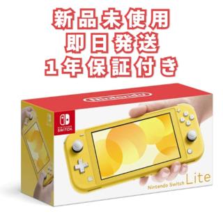 Nintendo Switch - 【新品】 Nintendo Switch Lite イエロー