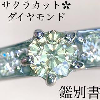 サクラカット✿︎ ダイヤモンドリング D0.156ct/0.25ct