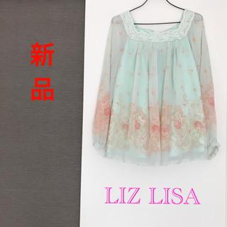 リズリサ(LIZ LISA)のLIZLISA(その他)