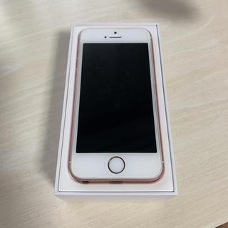 Apple - iPhone SE  128G  ローズゴールド シムフリー