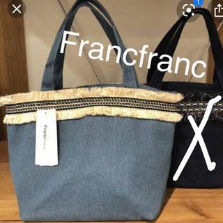 Francfranc - 🍀フランフラン保冷バック🍀デニム生地✨
