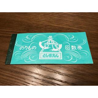 売り切り としまえん のりもの券 1650円分(遊園地/テーマパーク)