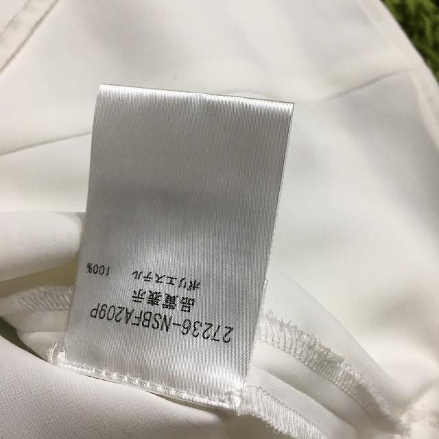 FOXEY(フォクシー)のフォクシー 襟付きレディブラウス シャツ レディースのトップス(シャツ/ブラウス(長袖/七分))の商品写真