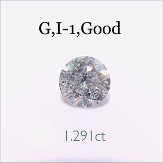 煌めきと輝きの存在感…✨1.291ctダイヤモンド…✨ソルト&ペッパー(リング(指輪))