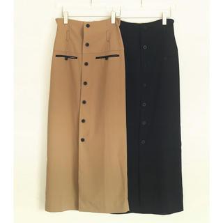 TODAYFUL - TODAYFUL LIFE'S Button Bustier Skirt