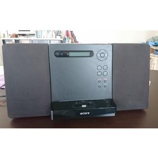ソニー(SONY)のsony  CDコンポ  hcd-v3 ウォークマンドック付き(ポータブルプレーヤー)