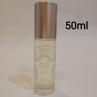 シスレー(Sisley)のシスレー オードゥ カンパーニュ オードトワレ 50ml(香水(女性用))