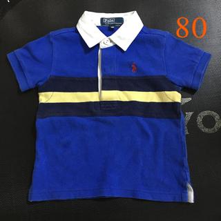 ラルフローレン(Ralph Lauren)のラルフローレン ポロシャツ 半袖 80  男の子 青 ブルー(シャツ/カットソー)