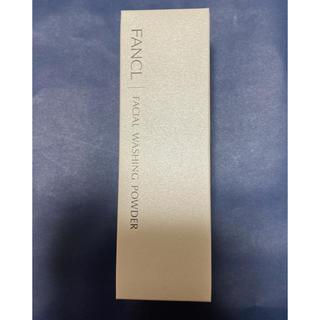 FANCL - ファンケル 洗顔パウダー 約30日分(50g)