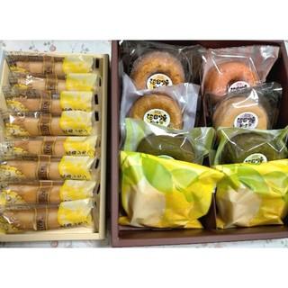 広島 洋菓子詰め合わせセット