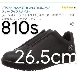 MOONSTAR  - 新品ムーンスター キッチェ ET001 KITCHE 26.5