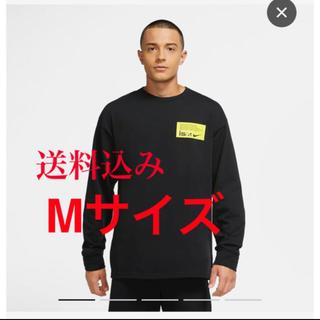 NIKE - Nike ナイキ ISPA メンズ ロングスリーブ Tシャツ
