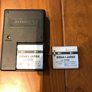 オリンパス(OLYMPUS)のOLYMPUS リチウムイオン電池2個&充電器(バッテリー/充電器)