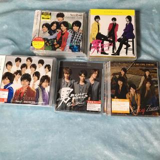 Sexy Zone - SexyZone バラ売り CD