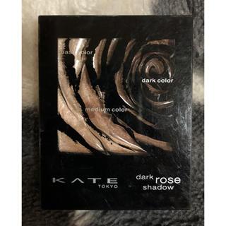KATE - KATE (ケイト) ▸▸ ダークローズシャドウBR-3