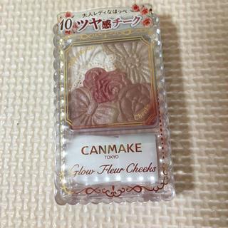CANMAKE - キャンメイク チーク