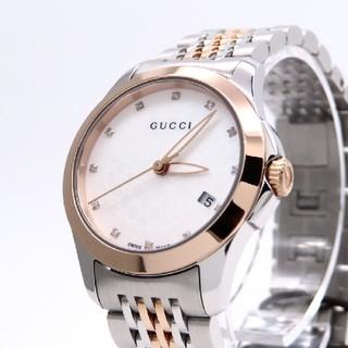 Gucci - 【GUCCI】グッチ腕時計 'Gクラス' ダイヤモンド ☆新品同様[極美品]☆