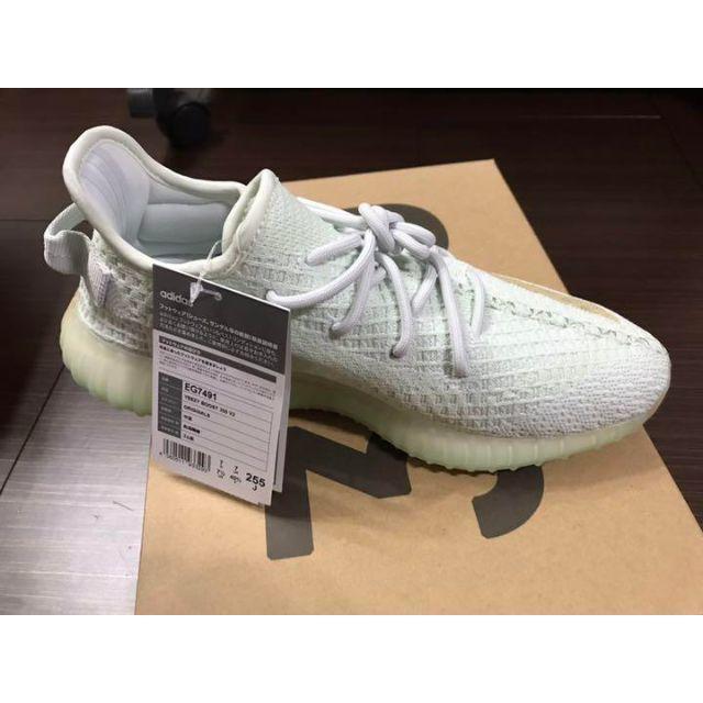 adidas YEEZY BOOST 350 V2 25.5cm メンズの靴/シューズ(スニーカー)の商品写真