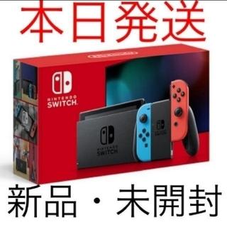 Nintendo Switch - 新品未開封★Switch 任天堂スイッチ 本体 ネオン  1時間以内に発送