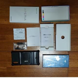 Xperia - 美品 Xperia xz simフリー 格安、楽天、ガラケー対応品 オマケ付き