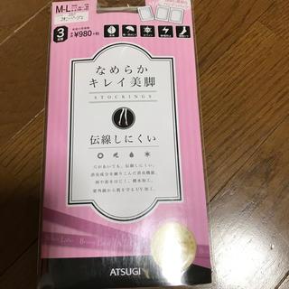 アツギ(Atsugi)のアツギ パンスト 新品(タイツ/ストッキング)