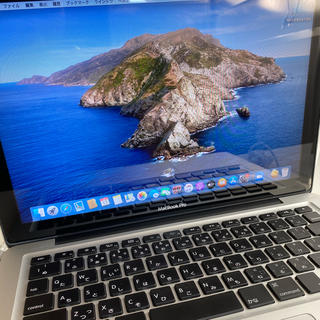 Mac (Apple) - Apple MacBook Pro (13-inch Mid 2012)