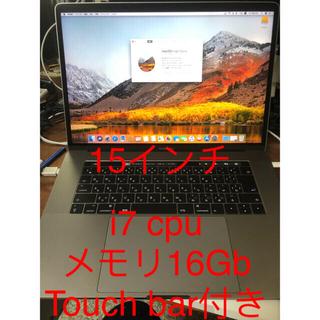 Mac (Apple) - Macbook pro 2016年15インチCPU i7 メモリ16Gb