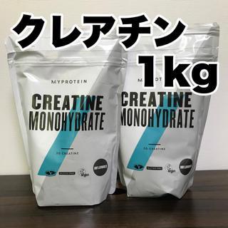 マイプロテイン(MYPROTEIN)のクレアチン モノハイドレートパウダー 1kg(アミノ酸)