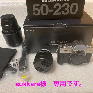 富士フイルム - Fujifilm X-T30 ダブルズームレンズキット シルバー