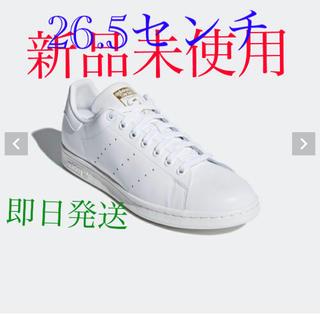 アディダス(adidas)のスタンスミス ホームオブクラシックス  アディダス(スニーカー)
