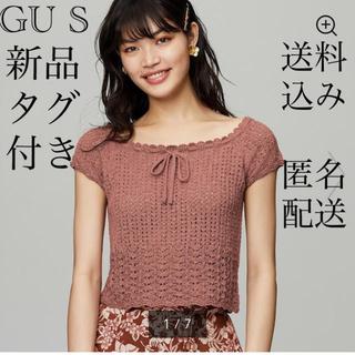 GU - 新品 GU 透かし編みセーター (74)