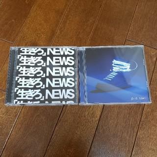 ニュース(NEWS)のNEWS CD 生きろ BLUE NEWS(アイドルグッズ)