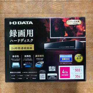 アイオーデータ(IODATA)の録画用ハードディスク AVHD-UTB/AUTVシリーズ(その他)
