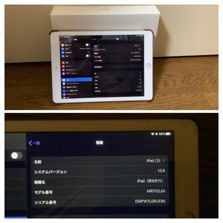 Apple - iPad 第6世代 本体 Wi-Fiモデル 32GB シルバー
