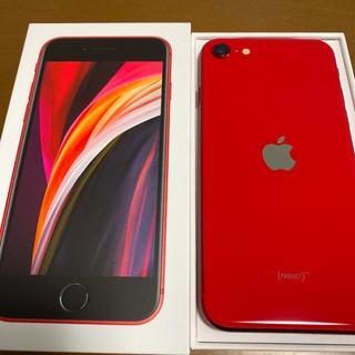Apple - iPhone SE 2世代 128GB Red SIMフリー