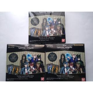 ディズニー(Disney)のDisney ツイステッドワンダーランド メタルカードコレクション 3BOX(Box/デッキ/パック)