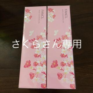 FANCL - ファンケル マイルドクレンジングオイル  桜