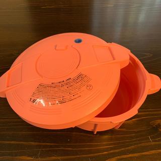 マイヤー(MEYER)のマイヤー 電子レンジ 圧力鍋(鍋/フライパン)