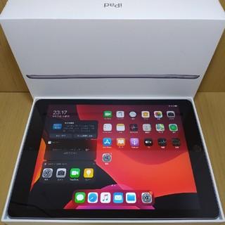 Apple - 新品同様Ipad 9.7 Model 2018 第6世代 Wifi 32Gb