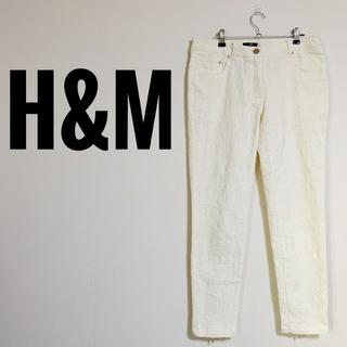 H&M - ★H&M 白パンツ★